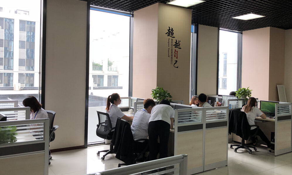 国信通微信小程序办公室人员