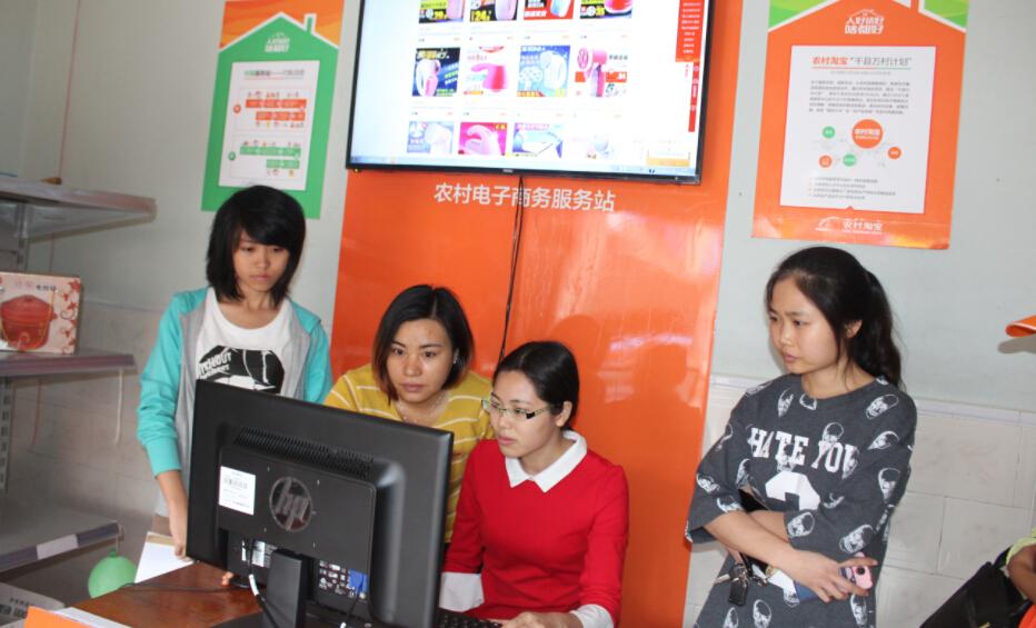 农村淘宝服务站图片
