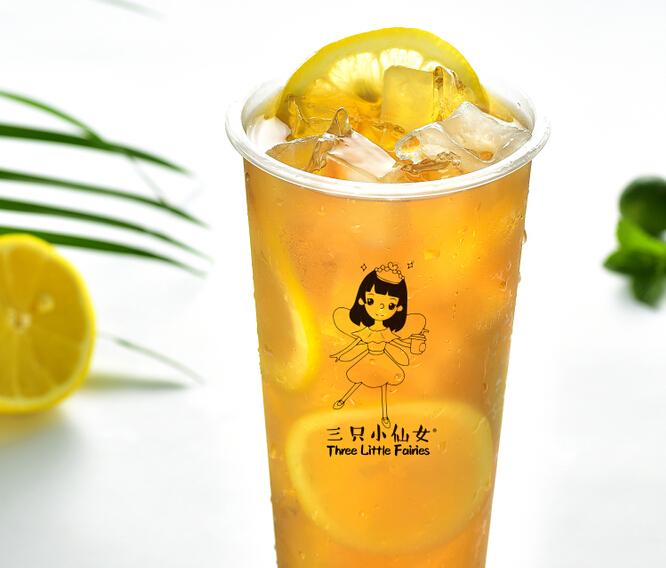 三只小仙女茶饮冻柠茶