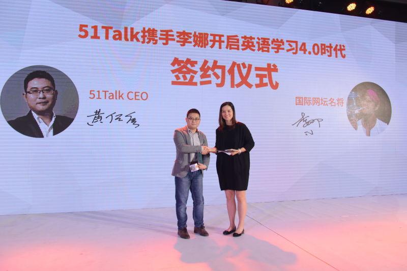 51talk不操心英语是业内的知名品牌