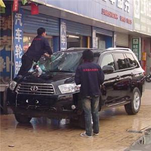尼尔森汽车服务洗车