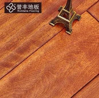 誉丰实木地板