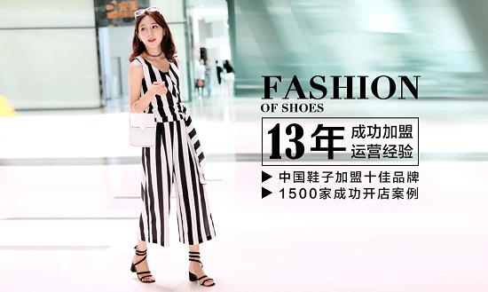 选择丹比奴女鞋的理由:始于颜值,陷于品质,忠于品牌