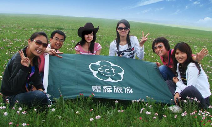 康辉旅行社加盟