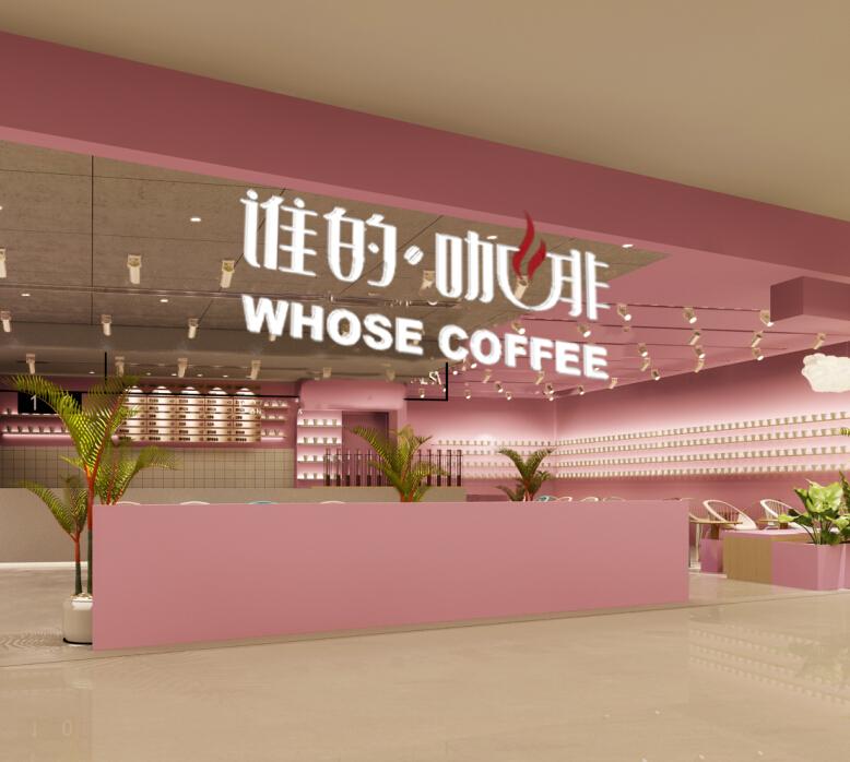 谁的咖啡迷你小站门店