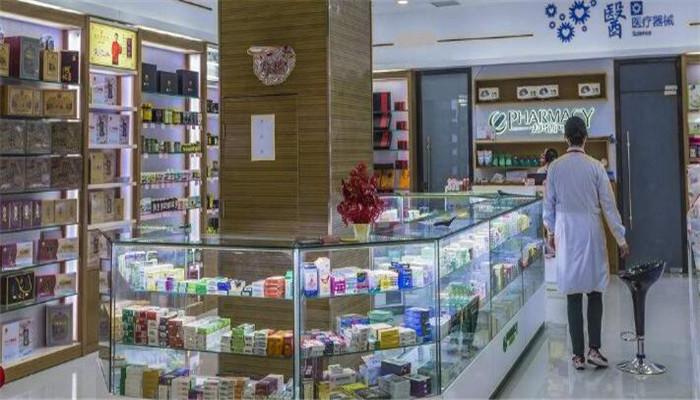 广济堂药店