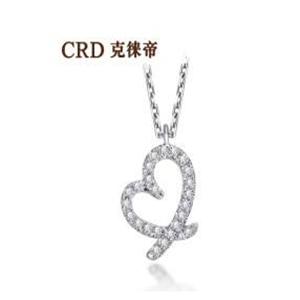 克徕帝CRD爱心项链