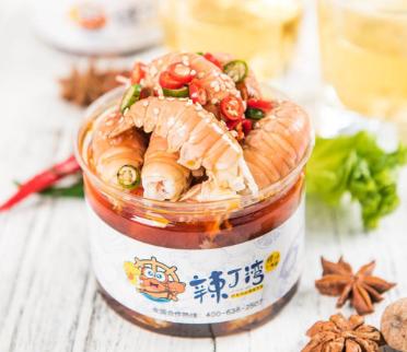 辣丁灣撈汁小海鮮誘人