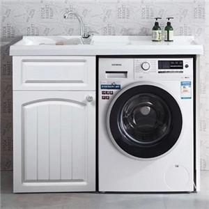 科勒洗衣柜加盟