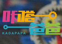咔嗒爸爸机器人教育加盟