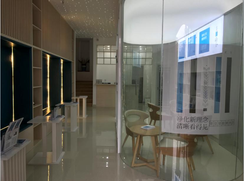 青空窗式新风净化器体验店