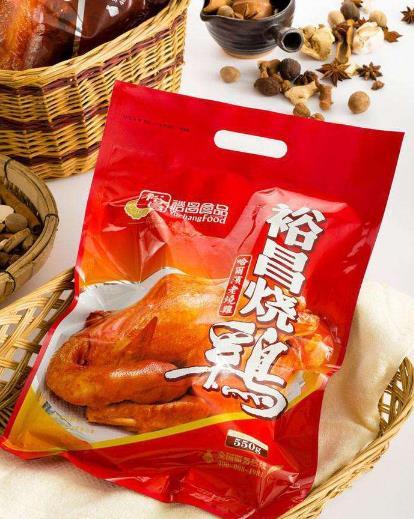 裕昌食品烧鸡