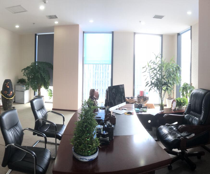 国信通微信小程序会议室