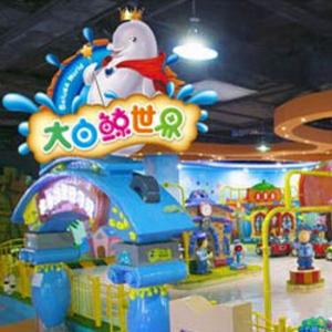 大白鲸儿童乐园客流大