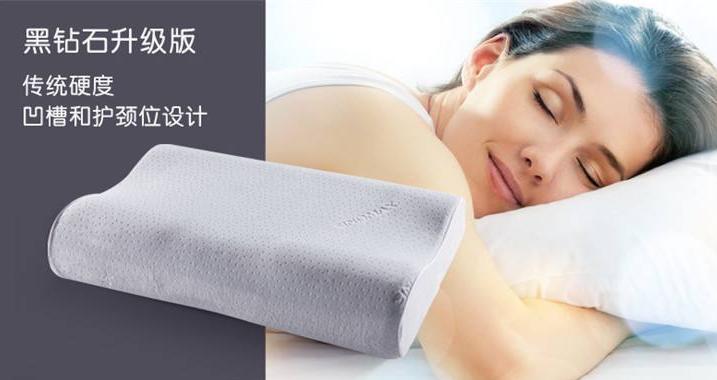 赛诺枕头奢华品质