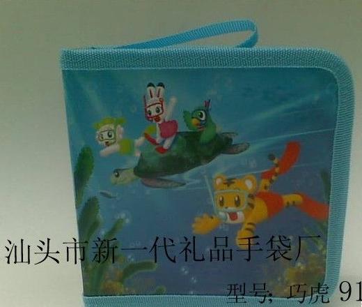 乐兔一族产品海报