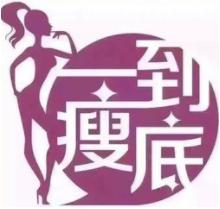 吕氏爱尚健康减肥机构宣传