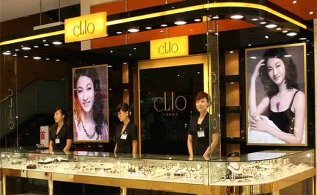 卡萊歐珠寶旗艦店