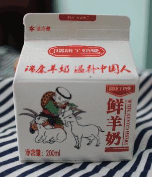 瑞康鲜羊奶