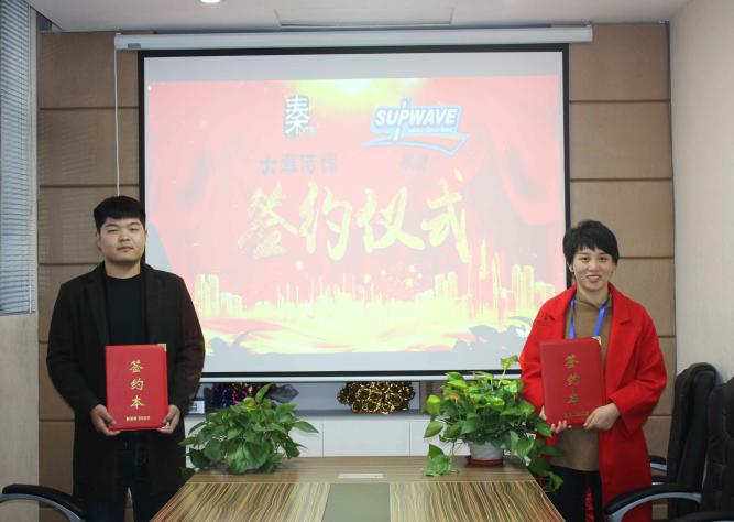 大秦传媒广告投放成功签约