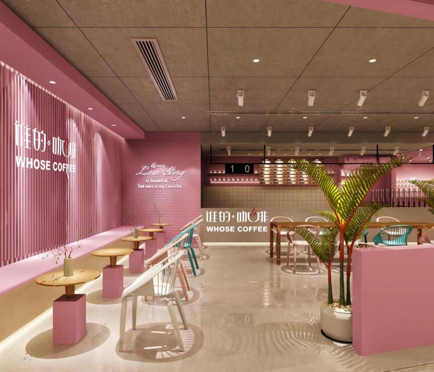 谁的咖啡迷你小站粉色装修