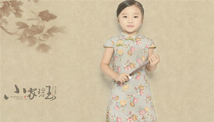百日儿童摄影衣服