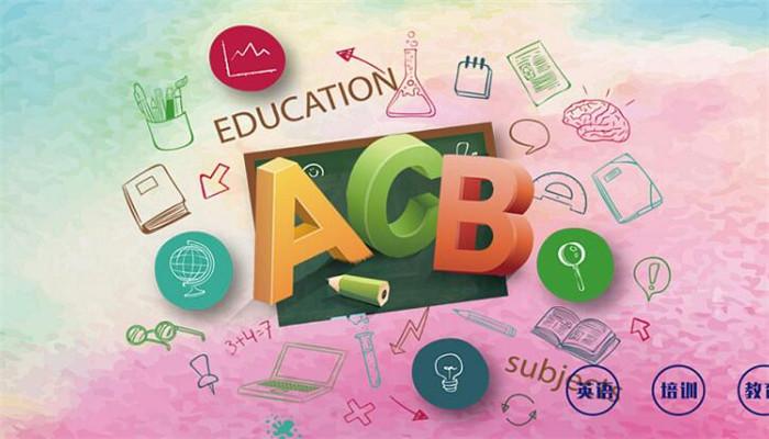 玩通英文字母