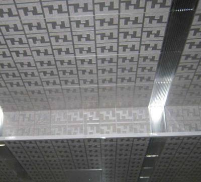 墙尚秀铝材吊顶
