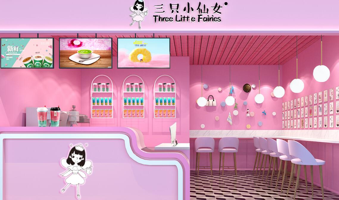 三只小仙女茶饮标准店