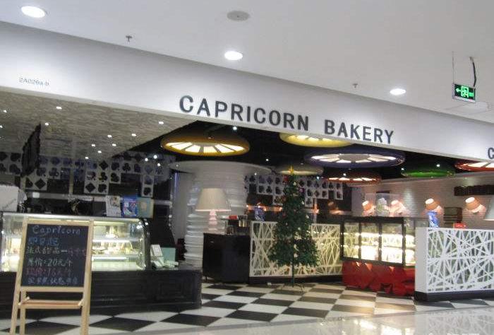 Capricorn餐饮