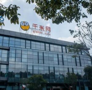 千米网办公大厦