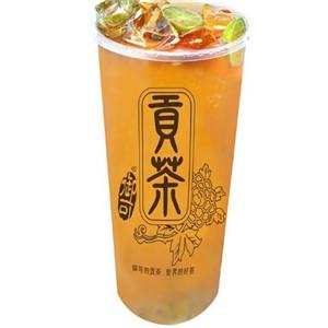 皇家贡茶杯子
