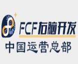 fcf右脑潜能开发