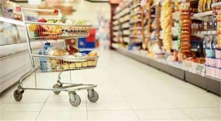 好士得超市零售