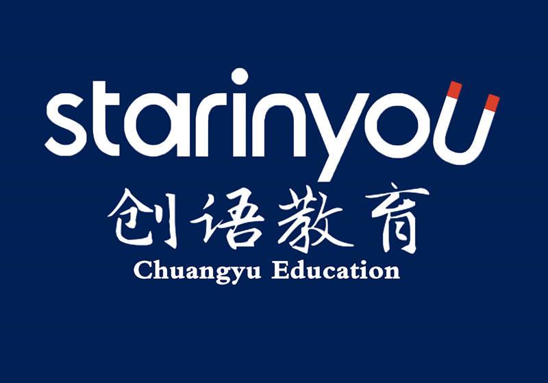 創語教育加盟