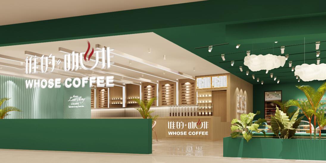 谁的咖啡迷你店店铺