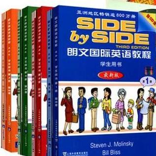 朗文国际英语教程学生版
