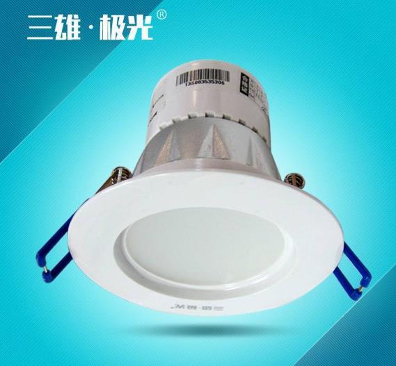 三雄极光照明节能灯泡
