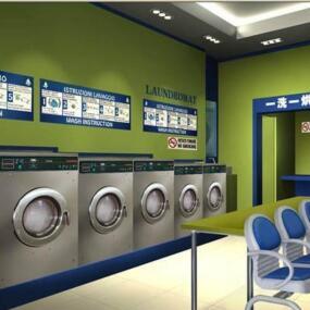 自助洗衣机装饰