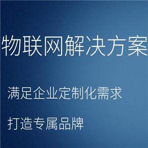 恒泰博远 小程序品牌