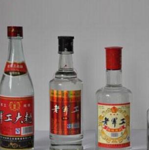 老军工白酒品种