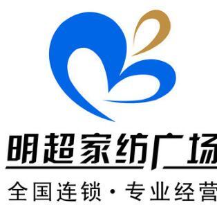 明超家紡廣場商標