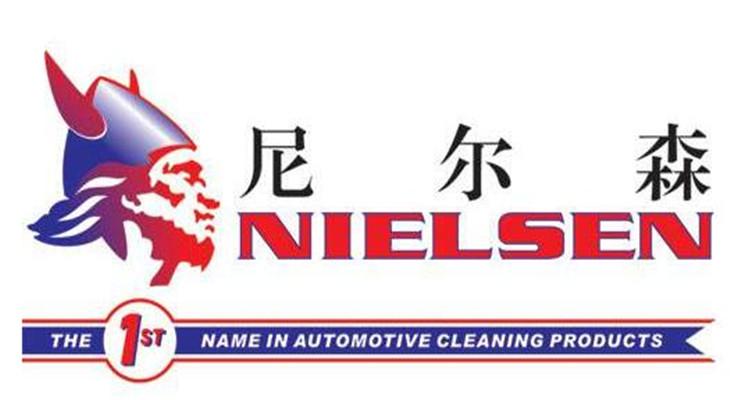 尼尔森汽车服务加盟