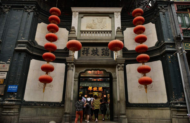 瑞蚨祥旗袍百年老店