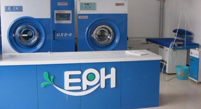美涤EPH洗衣方便