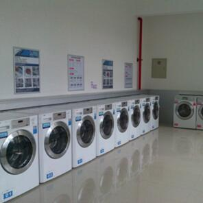 自助洗衣机车间