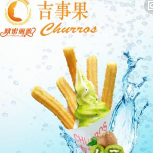 吉事果冰淇淋加盟