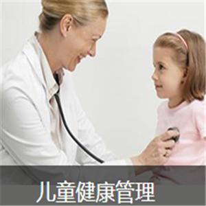 俏贝儿儿童健康管理