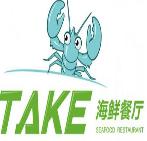 take海鮮超市