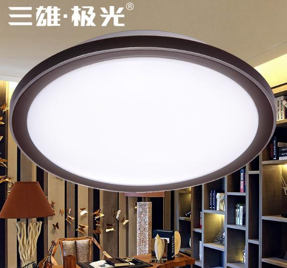 三雄极光照明简易现代灯饰